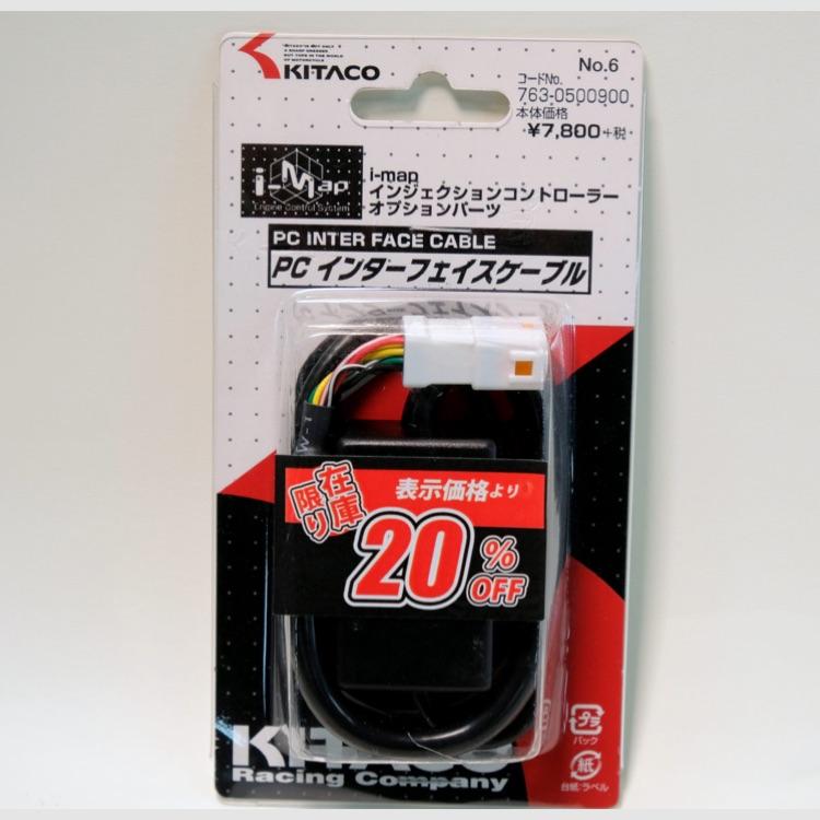 ★40%off!★ KITACO / PCインタフェースケーブル