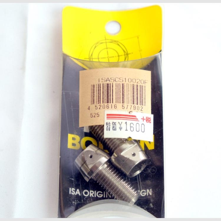 ISA キャップボルト M10 x 20 x P1.2 2個 ステンレス
