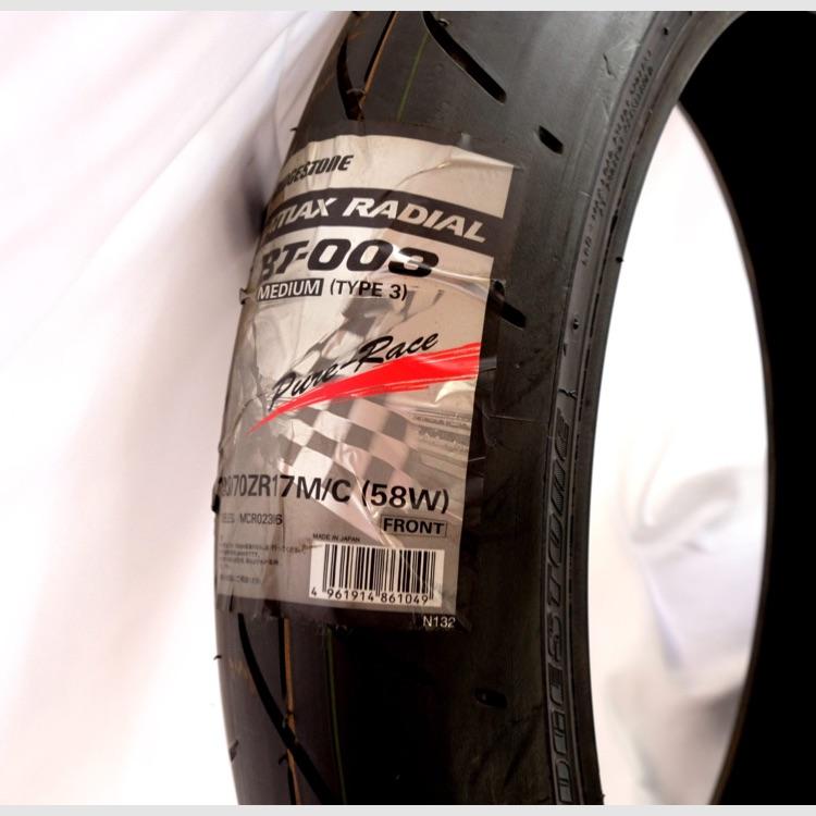 BS BATTLAX FRONTタイヤ 120/70ZR17M/C(58W)