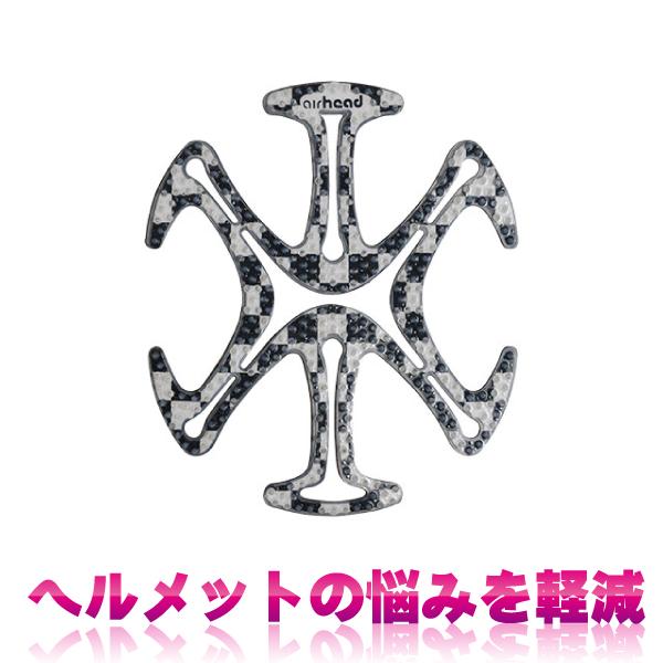 airhead エアーヘッド ヘルメット用ベンチレーションライナー 【チェッカード】