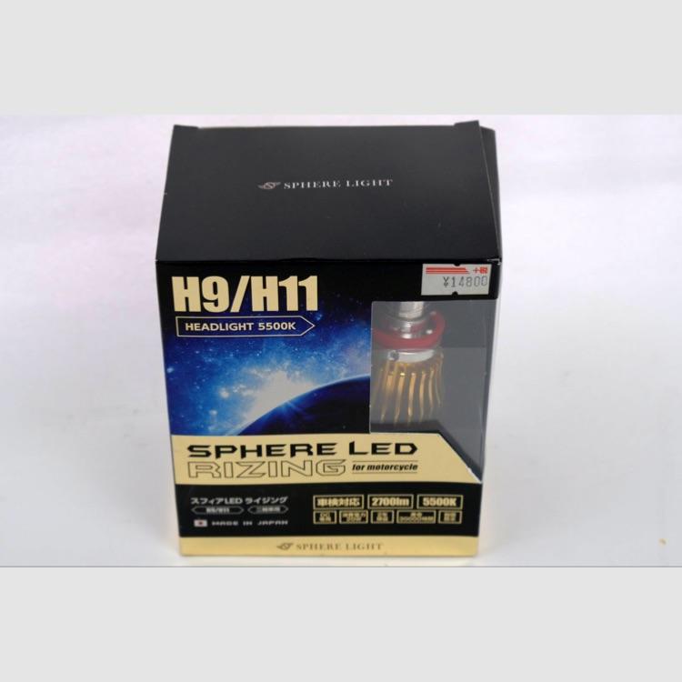 LEDヘッドライト(日本製) スフィアLEDライジング H9/H11 5500K