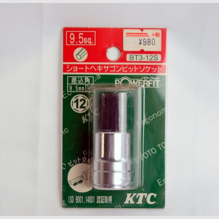 KTC 9.5sq ショートヘキサゴンビットソケット 12mm