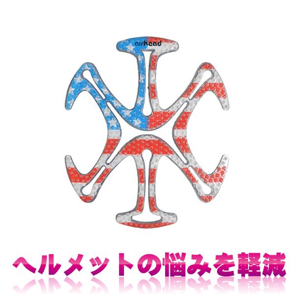 airhead エアーヘッド ヘルメット用ベンチレーションライナー 【イージーライダー】