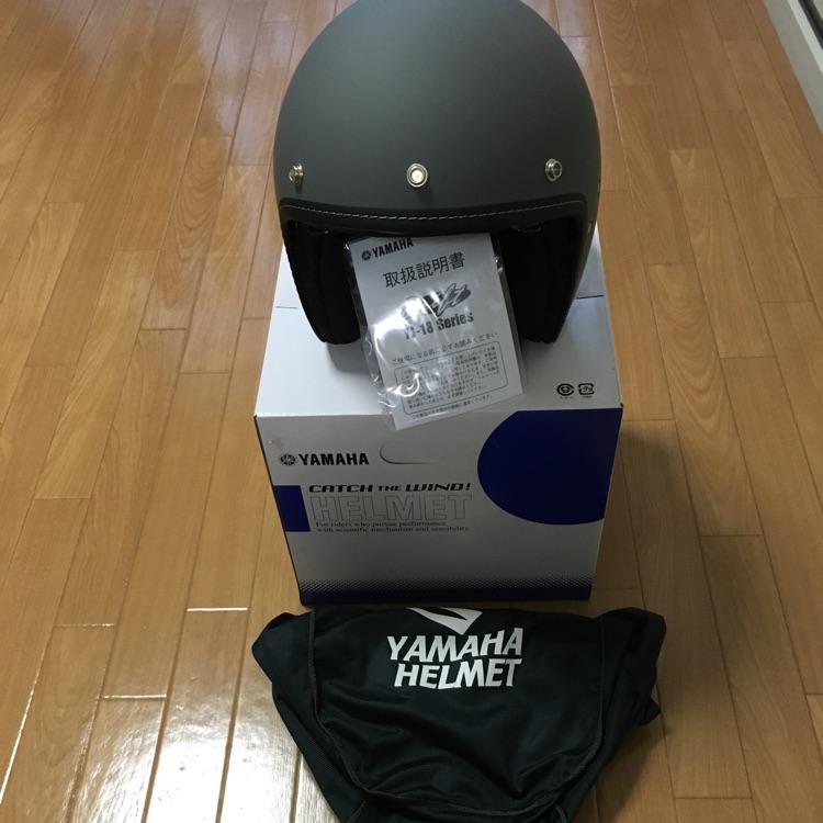 ヤマハ  YJ-18 series  グレー艶消し サイズL 新品です。
