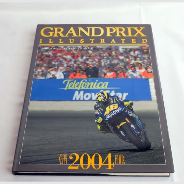2004グランプリ・イラストレイテッド年鑑