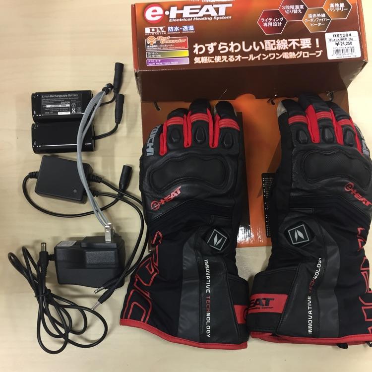 タイチ e-HEAT 電熱グローブSサイズ セット
