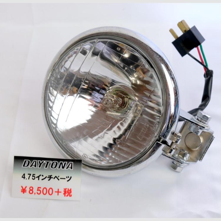 デイトナ 4.75インチベイツタイプ ヘッドライト