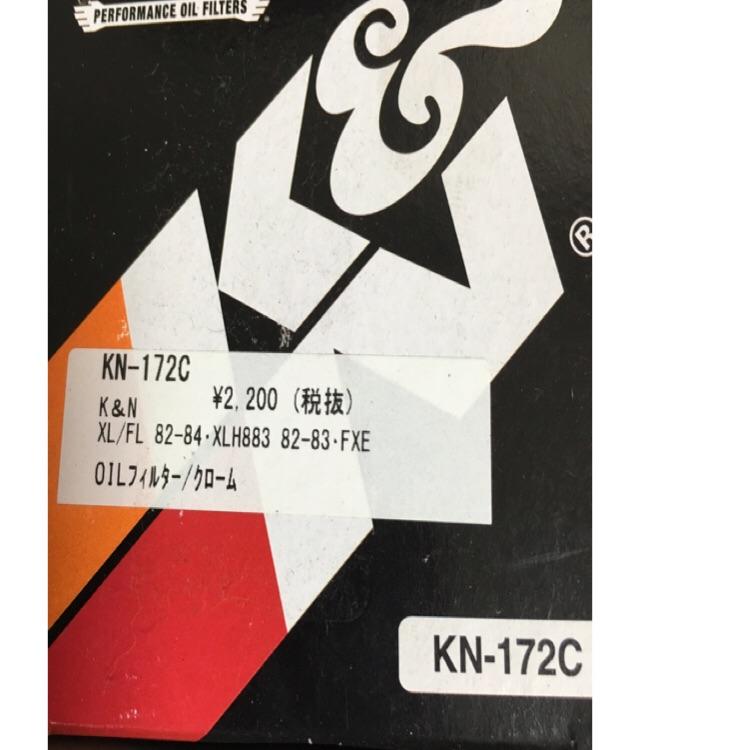 K&M オイルフィルター KN-172C
