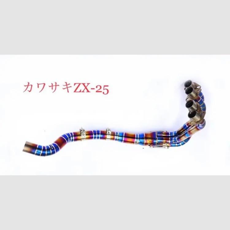 ☆国内発送☆ zx-25用 フルエキゾースト チタン 自作マフラー
