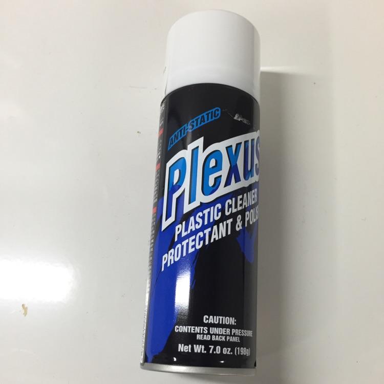 プレクサス