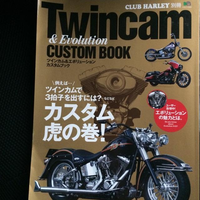 Twincam&Evolution カスタムブック  CLUB HARLEY別冊
