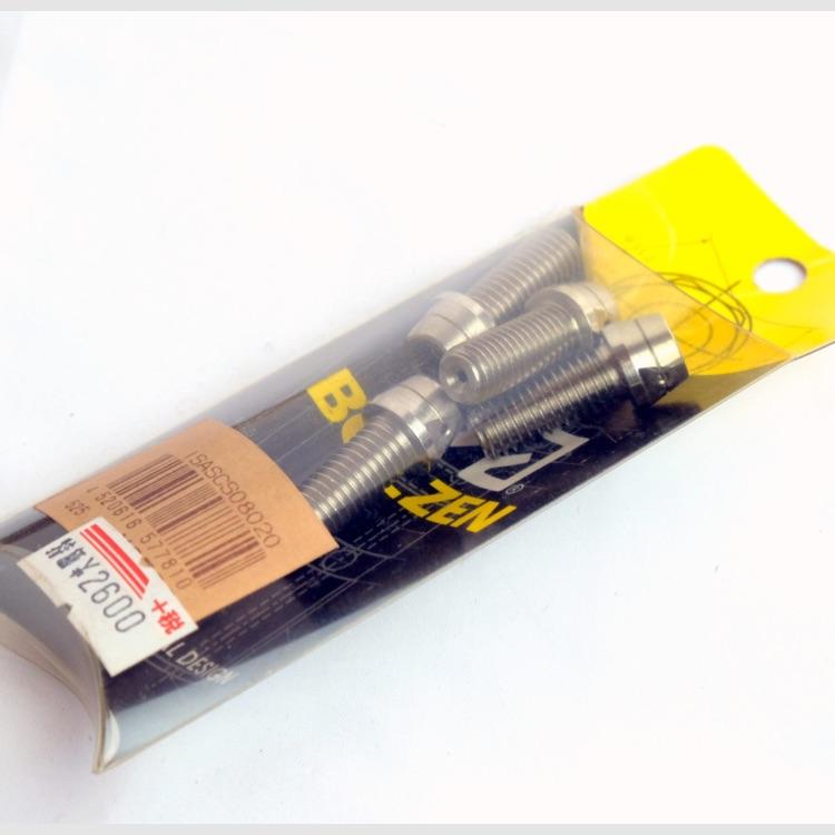 ISA キャップボルト M8 x 20 x P1.25 4個