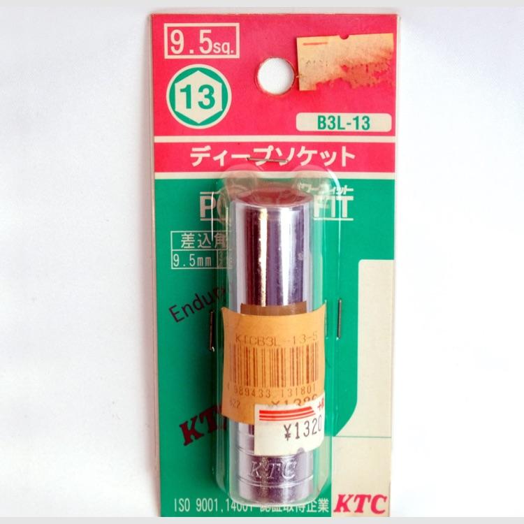 KTC 9.5sq ディープソケット 13mm