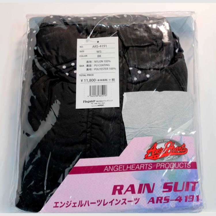 Angel Hearts  / レディース レインスーツ S【20%OFF】