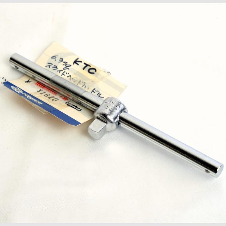 KTC 6.3sq スライドヘッドハンドル 全長120mm