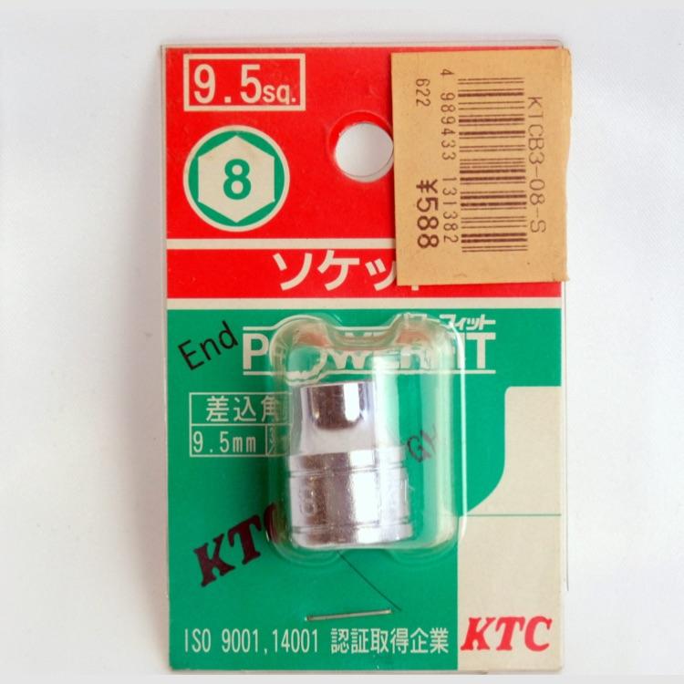 KTC 9.5sq スタンダードソケット 8mm