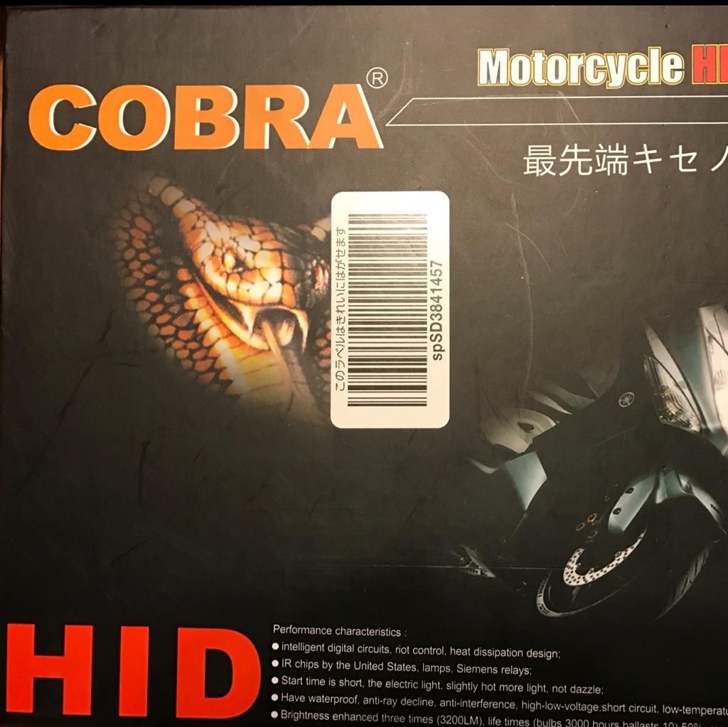 COBRA HID H7 シングル