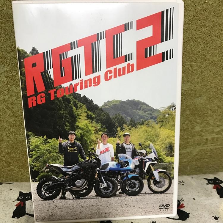 RGツーリングクラブ DVD 2