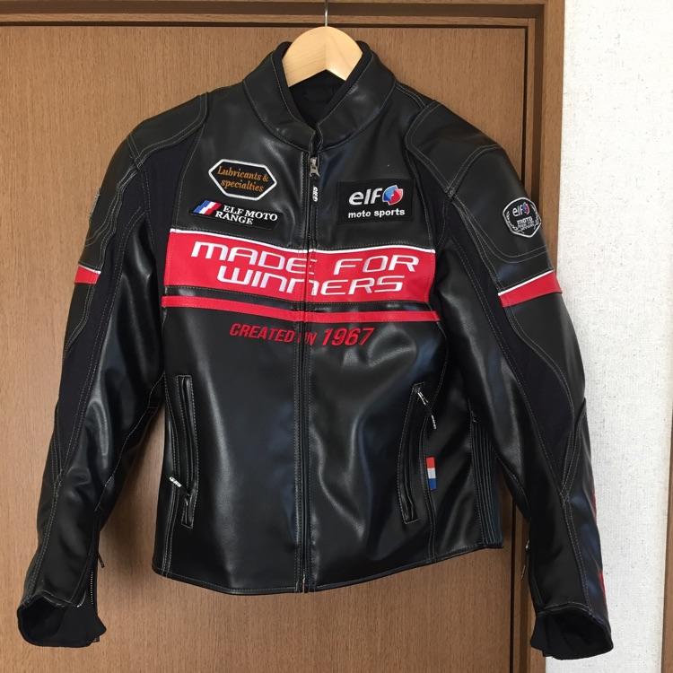 ELF バイク ウインタージャケット