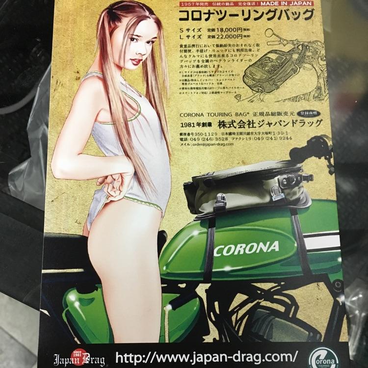 コロナツーリングバッグ Sサイズ 頒布カーキグリーン