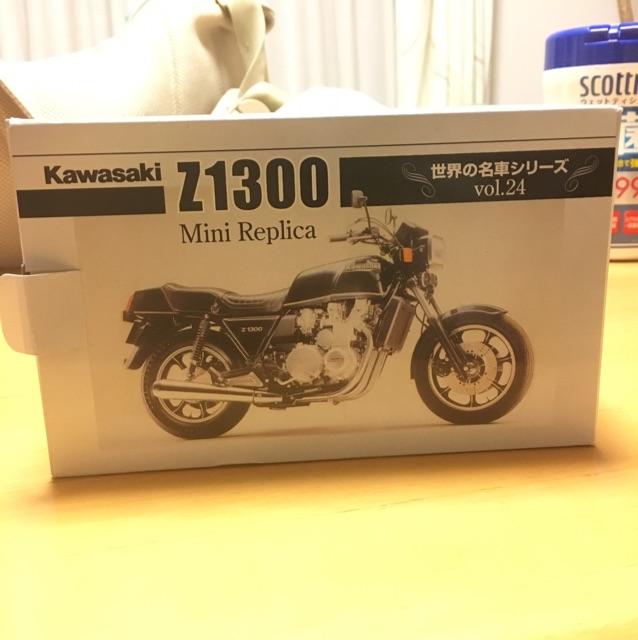 値下げ!カワサキZ1300ダイキャストモデル