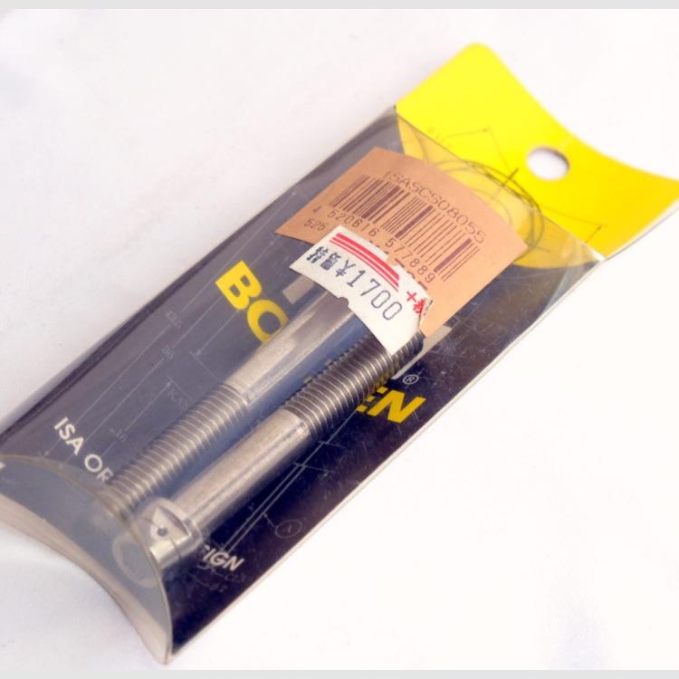 ISA キャップボルト M8 x 55 x P1.25 2個 ステンレス
