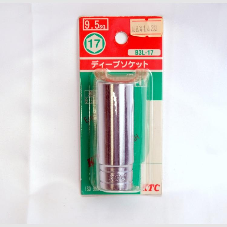 KTC 9.5sq ディープソケット 17mm