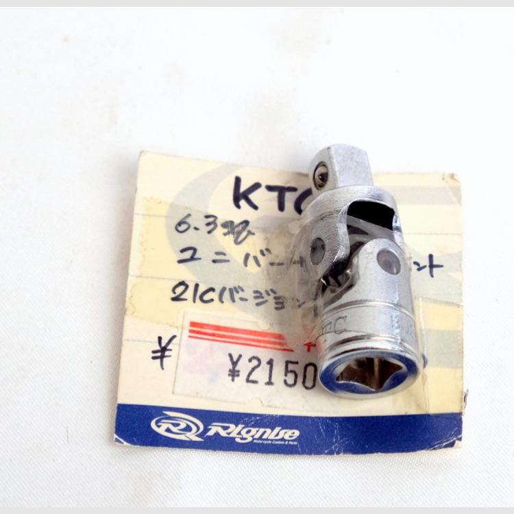 KTC 6.3sq ユニバーサルジョイント