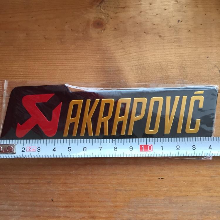 アクラポビッチアルミデカール