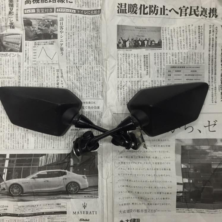 美品 Ninja250R 純正ミラー 左右セット