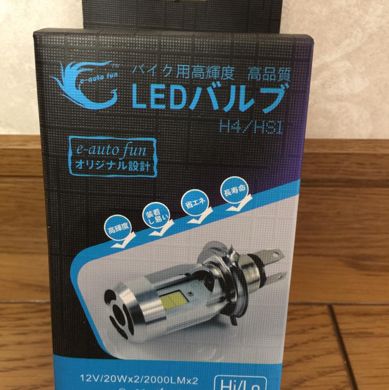 バイク用 LEDバルブ H4/HS1