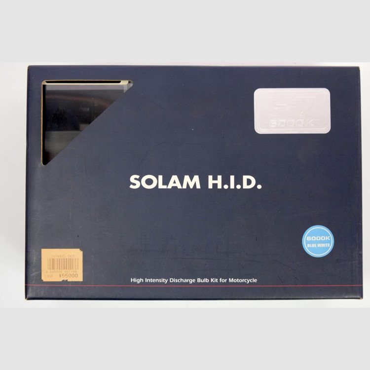 H.I.D.   ライディングハウス SOLAM HID GSX1300R