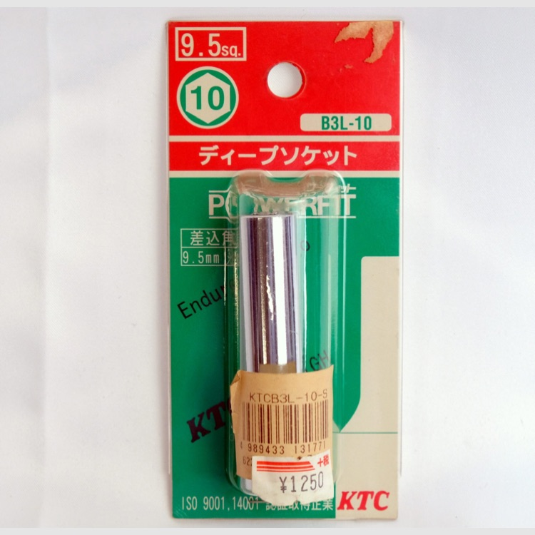 KTC 9.5sq ディープソケット 10mm