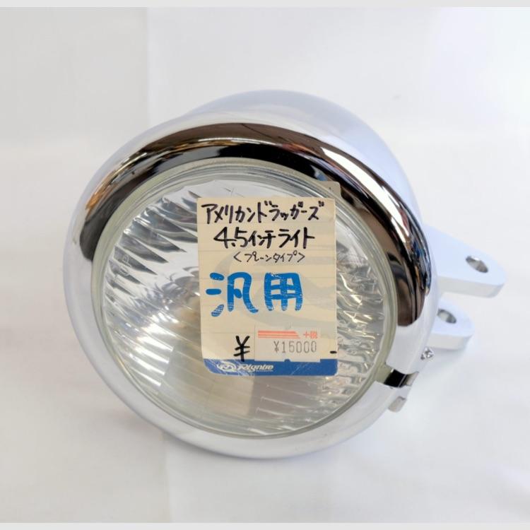 アメリカンドラッガーズ 4.5インチライト<プレーンタイプ>