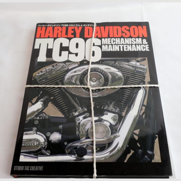 ハーレーダビッドソン TC96 メカニズム&メンテナンス