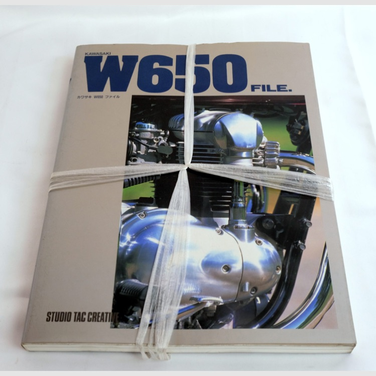 W650 FILE