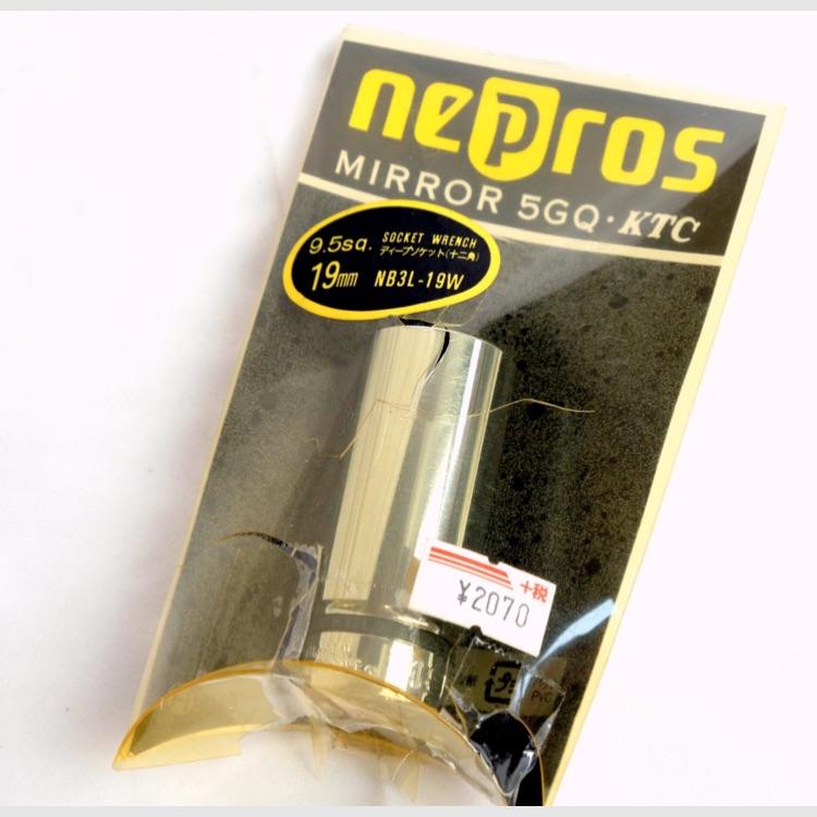ネプロス 9.5sq ディープソケット 12角 19mm