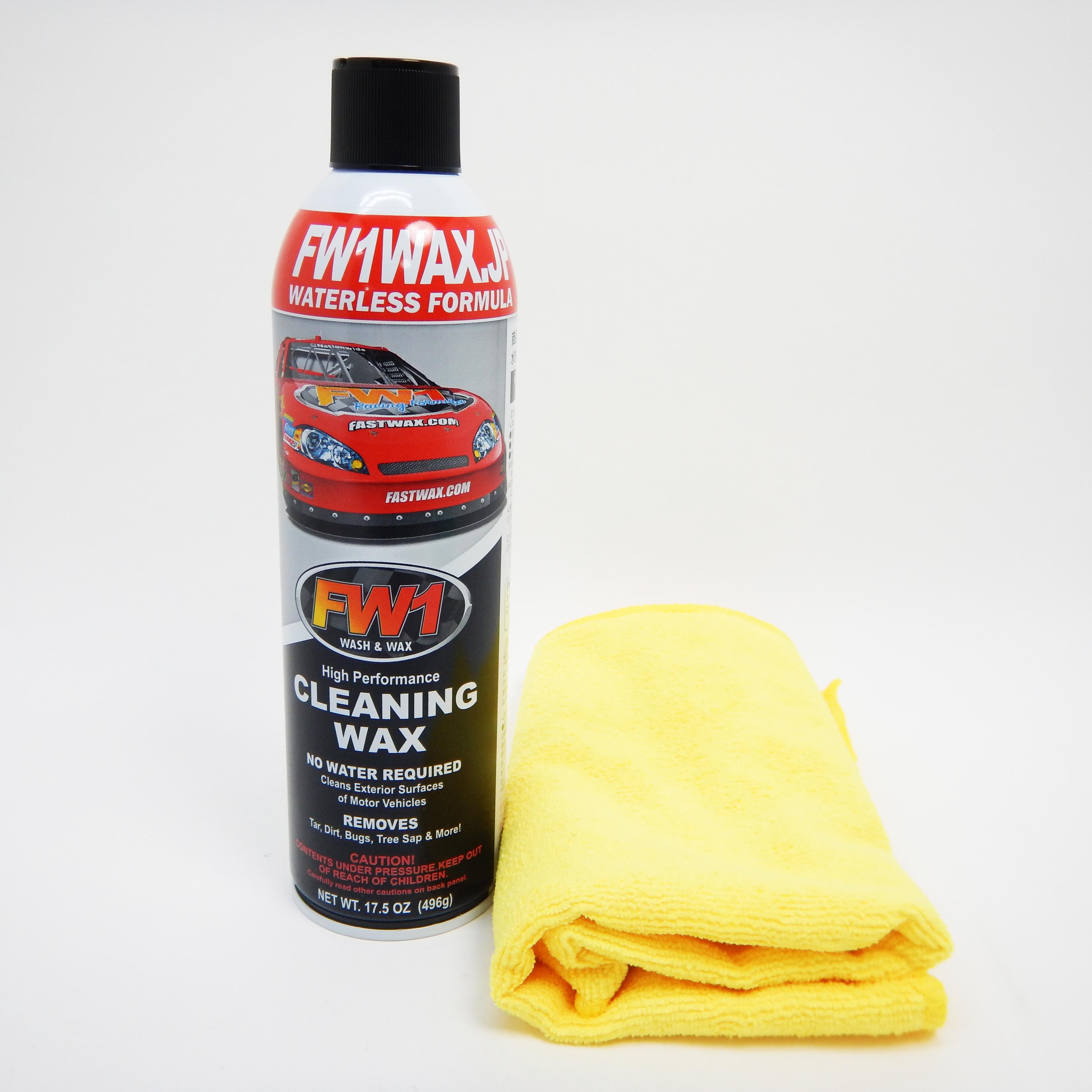 水を使わない洗車&ワックス剤!FW-1(エフダブリューワン)