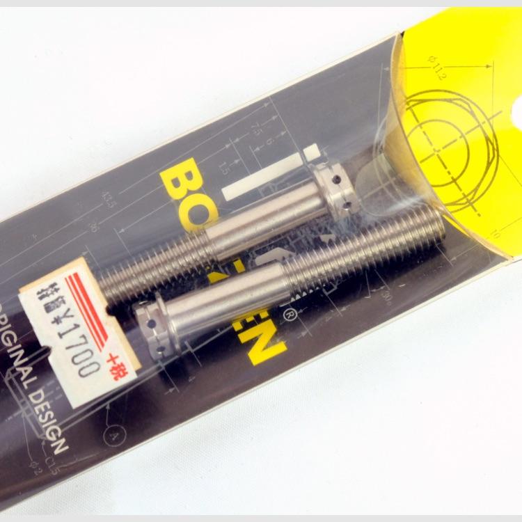 ISA フランジ6角ボルト M8 x 50 x P1.25 2個 ステンレス