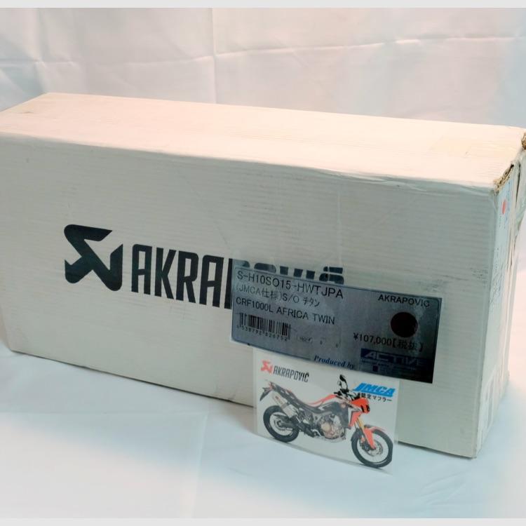 ★40%off!★ AKRAPOVIC /スリップオンライン CRF1000L