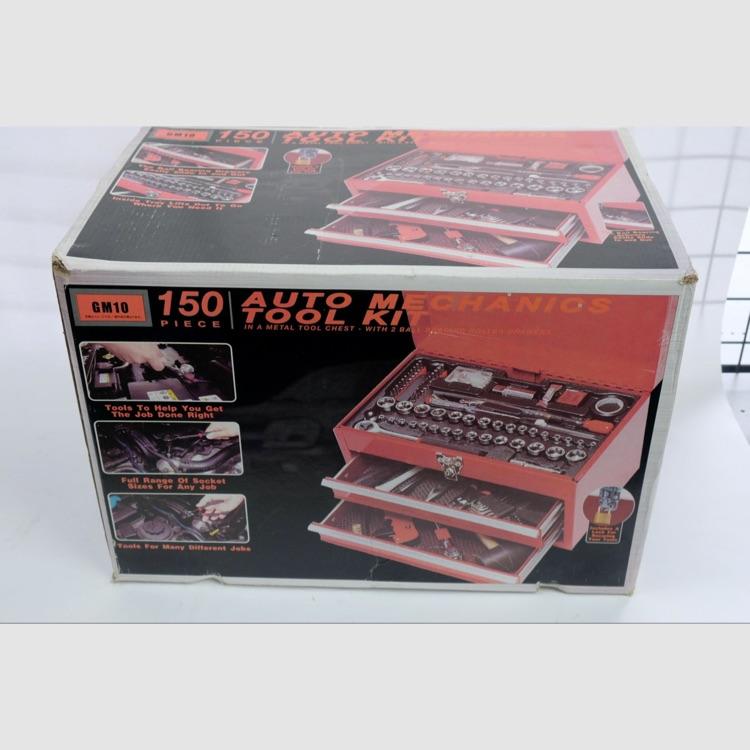 GM10  GC ツールSET 150点セット