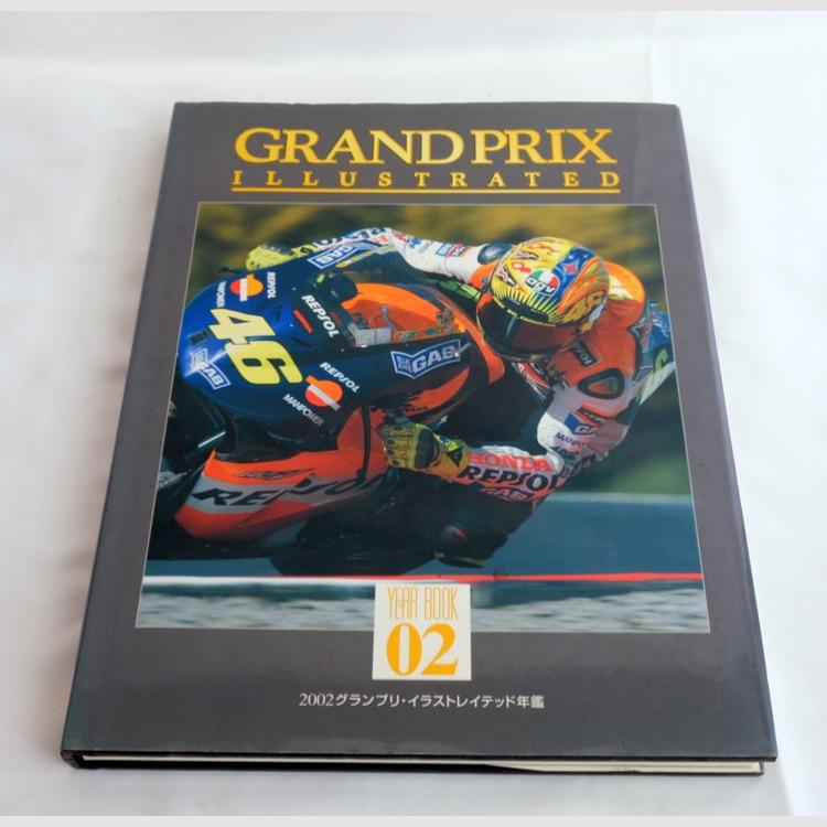 2002グランプリ・イラストレイテッド年鑑