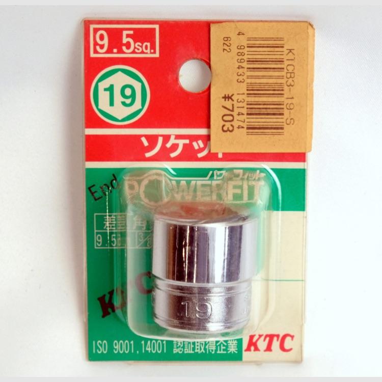 KTC 9.5sq スタンダードソケット 19mm
