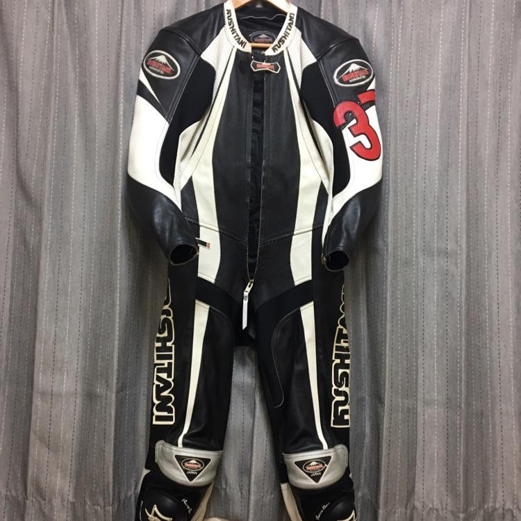 クシタニレーシングスーツ