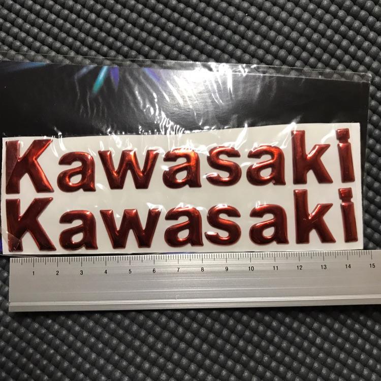 kawasaki 3D ロゴ