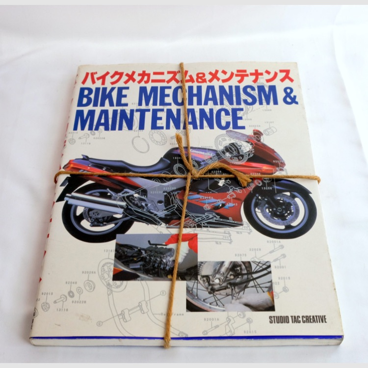 バイクメカニズム&メンテナンス