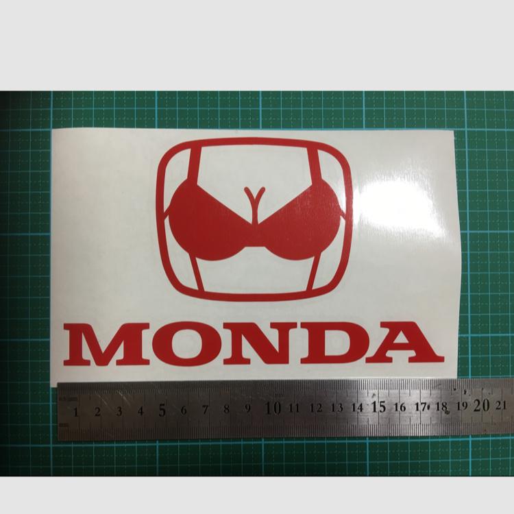HONDA風 MONDAステッカー
