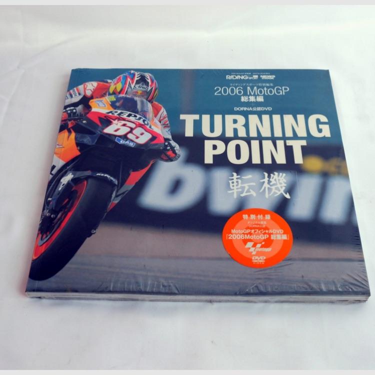 2006 MotoGP総集編 「TURNING POINT 転機」