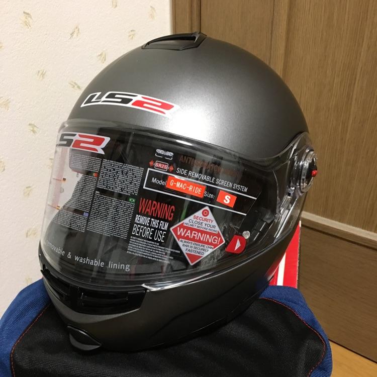 LS2 G-MAC-RIDE フリップアップシルテムヘルメット