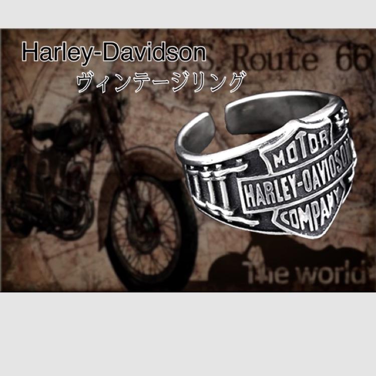 Harley-Davidson ヴィンテージリング